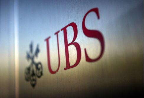 UBS Chief Strategist Hirakawa, Three Tokyo Analysts Depart