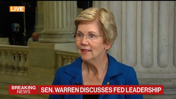 Powell's Path to New Term Gets Trickier on Trading Furor, Warren