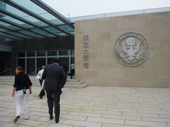 U.S. Embassy Uses WeChat to Air Criticism of China on Home Turf
