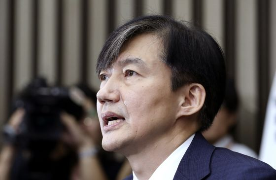 South Korea Justice Minister's Home Raided in Corruption Investigation