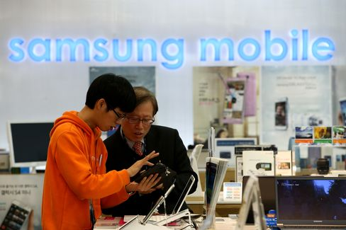 Samsung Mobile Store