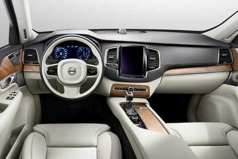 A Sneak Peek at Volvo's New SUV