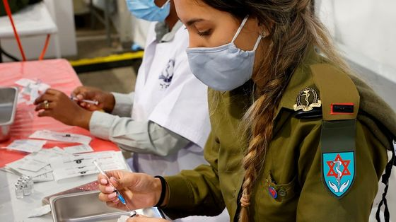 Israel Crossing 50% Milestone in Vaccination Drive