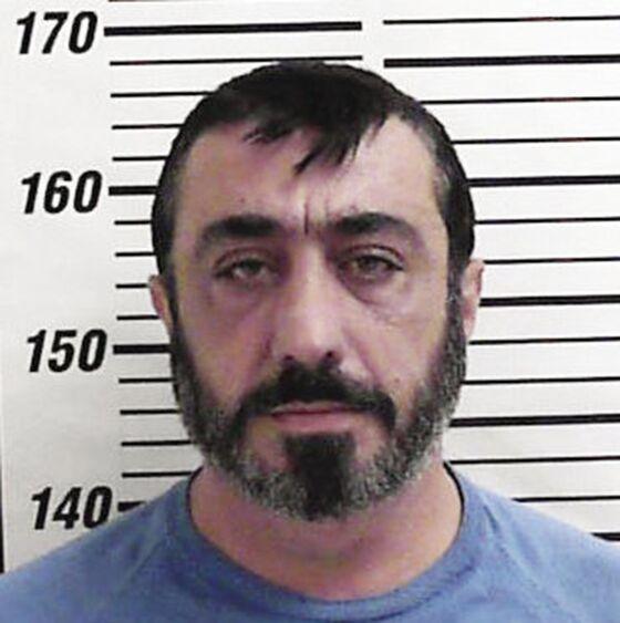 Turkey Businessman Arrested in Austria on U.S. Fraud Charges