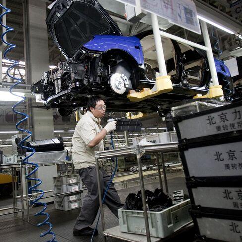 A car plant in Beijing