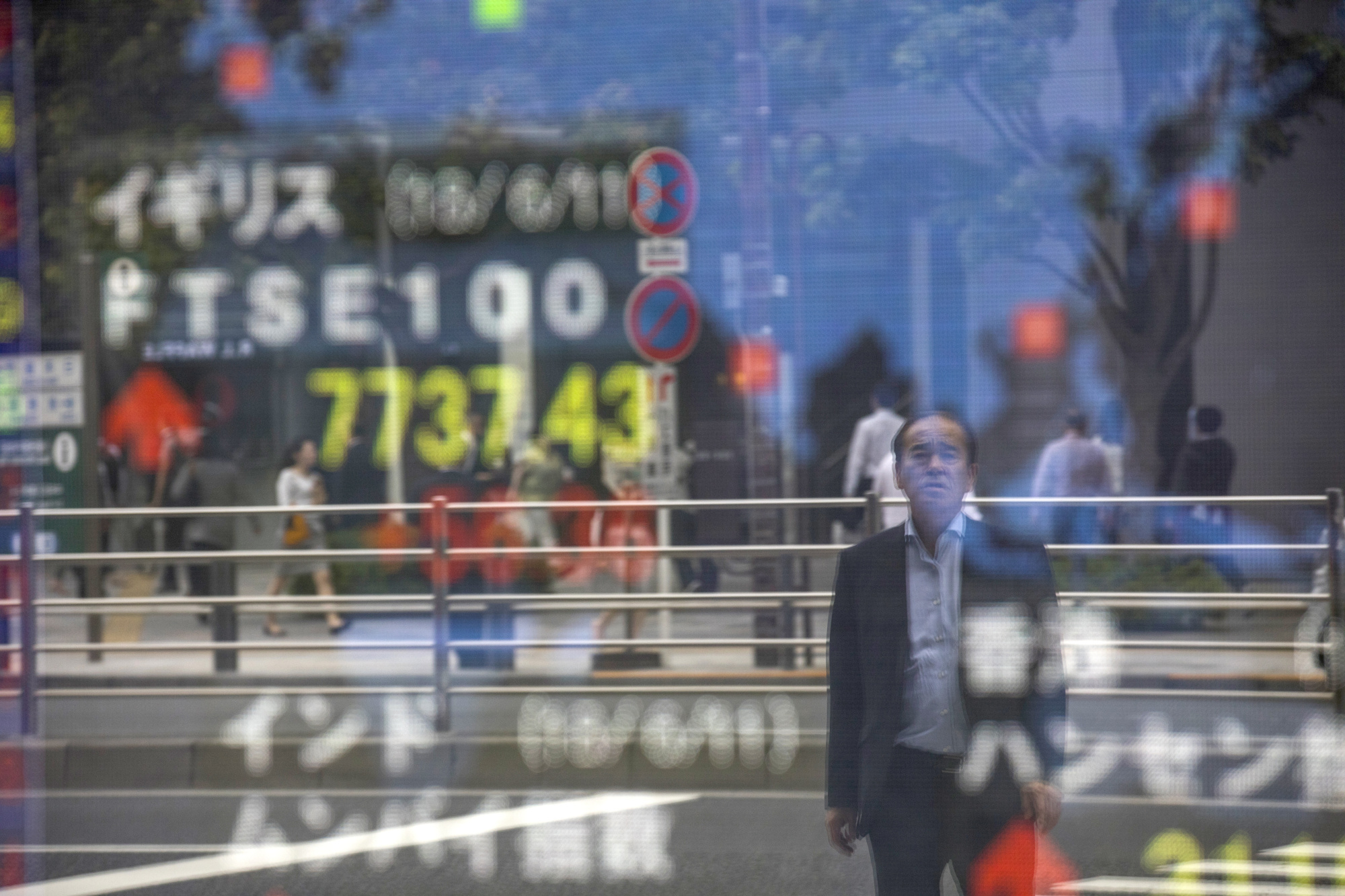 bloomberg.com - Adam Haigh - Asia Stocks Signal Mixed Start Ahead of China Data: Markets Wrap