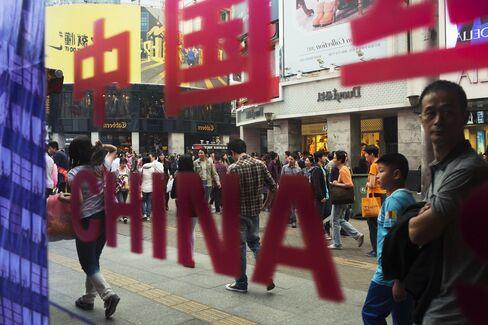 Shoppers In Guangzhou