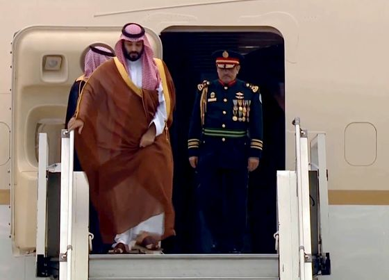 Saudi Arabia's Crown Prince Arrives in Argentina for G-20 Summit