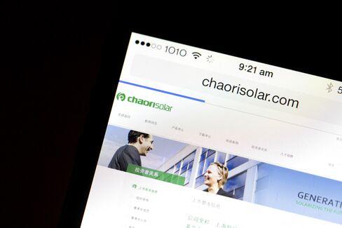 The Chaori Solar Website
