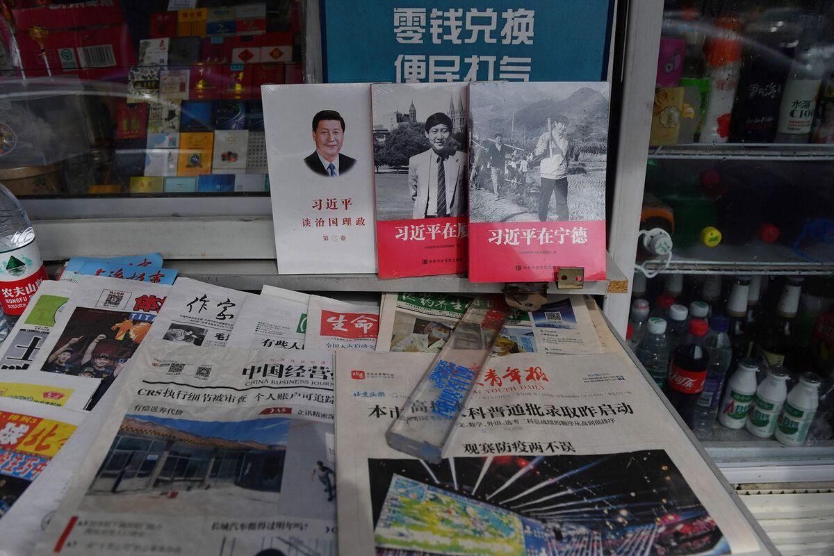 中国、メディアの民間資本禁止を提案-企業統制を一段と強化へ