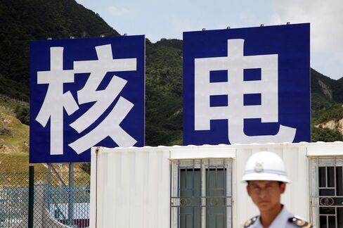 China Regulators 'Overwhelmed' as Reactors Built at Pace