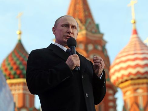 Putin himself is mentioned by name three times in the document