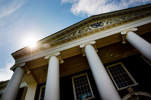 Alums Donate a Record $22 Million to Harvard Business School