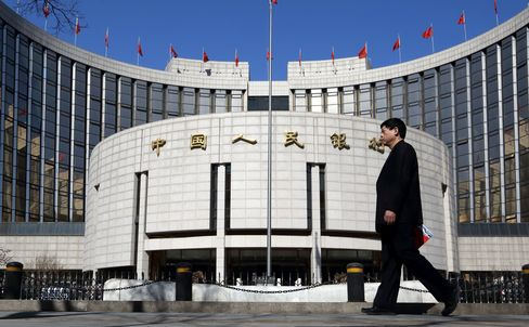 China Money Rate Jumps to Record as PBOC Holds Off on Cash Boost