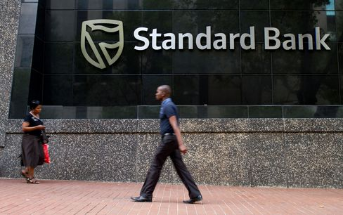 Standard Bank Headquarters
