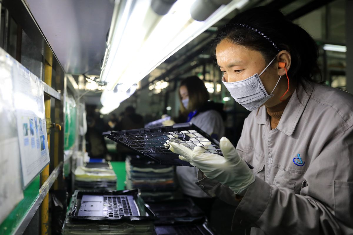 China's Chip Quest Is All Heart, Not Enough Brain