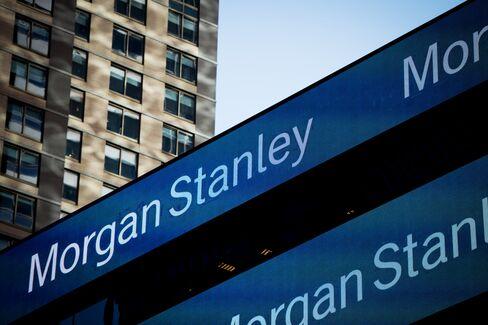 モルガン・スタンレー