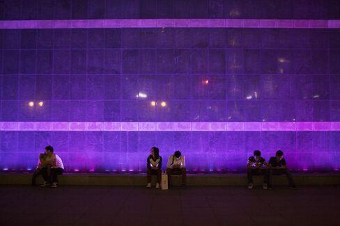Promenade in Guangzhou
