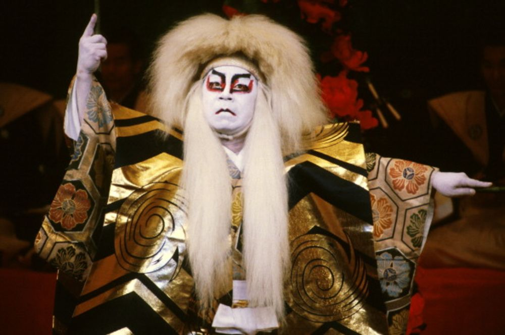 Image result for kabuki theater