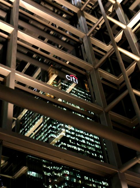 Morgan Stanley, Citigroup Lead Pay Cuts