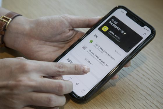 Ant Group-Backed Kakao Pay Seeks Up to $1.4 Billion in IPO