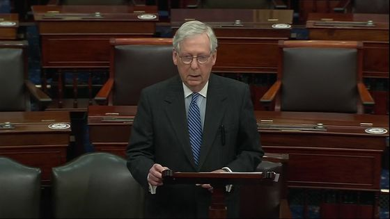 McConnell Recognizes Biden as President-Elect After Holdout