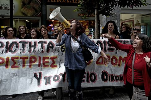 Protesters Demonstrate Outside Greek Finance Minister