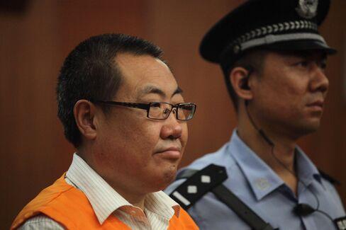 Former Shaanxi Work Safety Head Yang Dacai