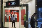 General Views of DBS Bank Branches