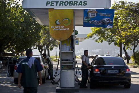 Petrobras Gas Station