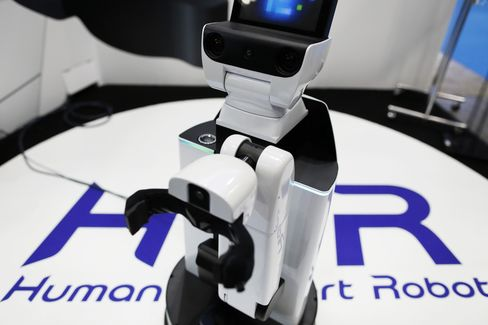 The Toyota Human Support Robot.