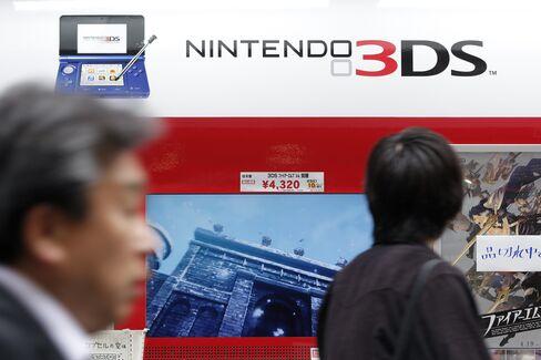 Nintendo Falls After Net Forecast Misses Estimates