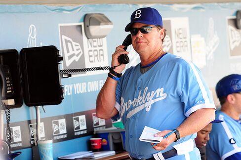 Major League Baseball and T-Mobile Reinvent the Bullpen Phone