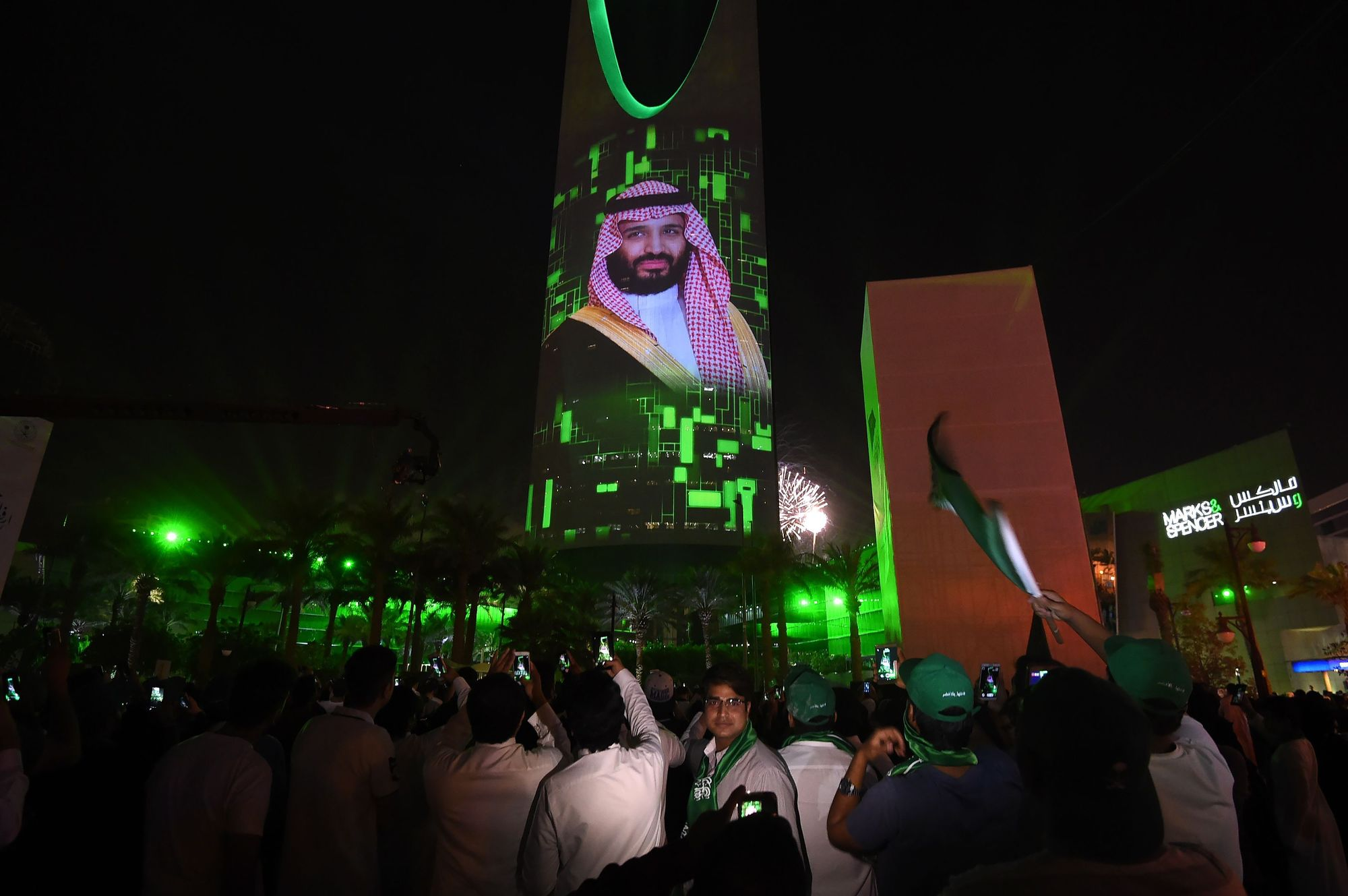 Saudi Arabia's Revolution From the Top Has No Place for Critics thumbnail