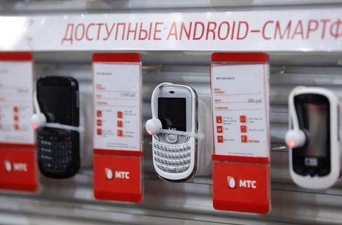 Russian MTS Joins China Mobile to Keep Latest IPhone Off Shelves