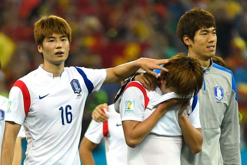 South Korea Exit The World Cup