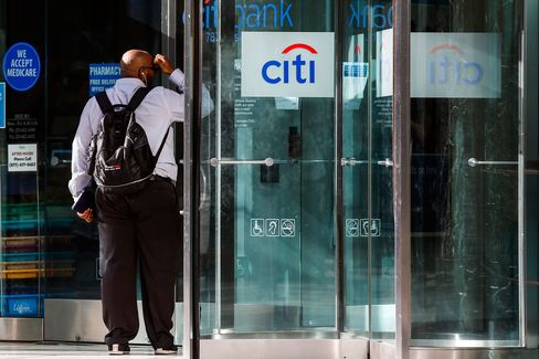 A Citigroup Inc. Bank Branch Ahead Of Earnings Figures
