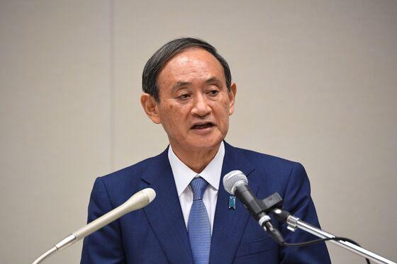 Japan's Suga Gives Fiscal, Monetary Policy Views in Interviews