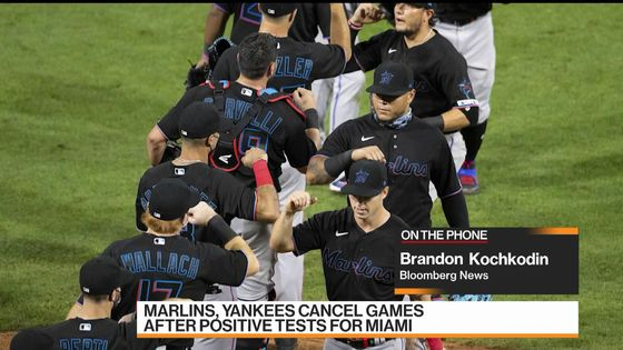 Marlins, Yankees Cancel Games After Positive Tests for Miami