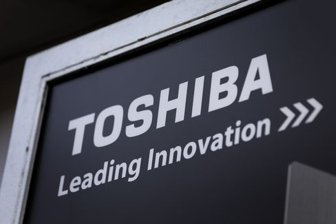 Images of Toshiba Corp. As It Shares Climb On Reports Its Chip Business Is Drawing Interest