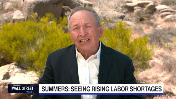 Summers Sees Signs of Scarce Workers as Harbinger of Inflation