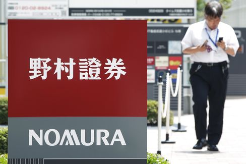 Goldman Sachs Joins JPMorgan in Promising Better Japan Controls