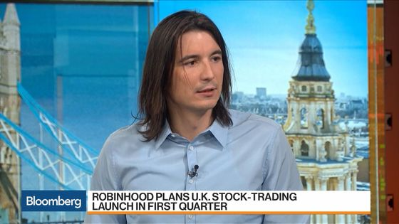 Robinhood Plans Free U.K. Stock-Trading Launch in First Quarter