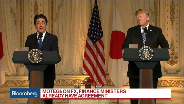 Japan Dodges Questions on FX, Autos After Day 1 of Trade Talks