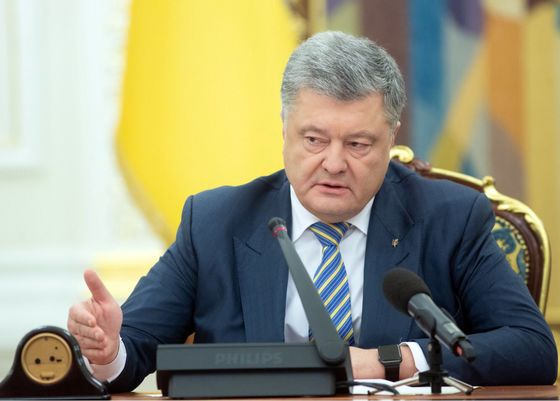Ukraine's Talk of Martial Law Raises Fears Over Elections, IMF
