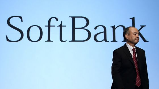 SoftBank's Vision Fund Profit Undercut by Trading Losses
