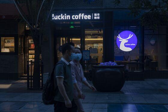 Onetime High-Flyer Luckin Coffee Raises Funds Amid Auditor Swap
