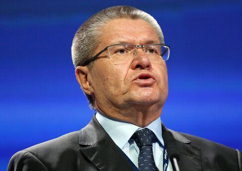 Economy Minister Alexei Ulyukayev