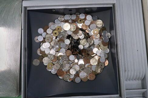 1496879624_Japanese yen