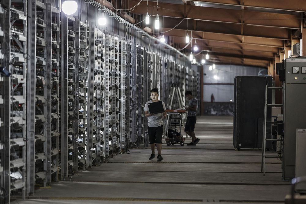 Crypto Mining Giant Bitmain Lets Hong Kong IPO Application Lapse